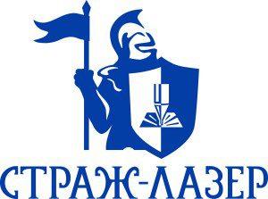 Solo logo_strazh